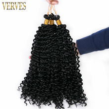 6 pcs Synthetic Crochet Braids Hair 14 inch curly VERVES 100g/pcs grey,black,brown,blonde,purple Ombre braiding hair Extensions(China)