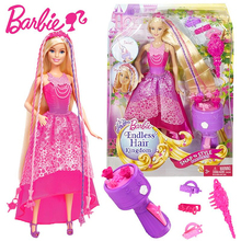 Original Barbie Fashion Doll Beautiful Long Hair Princess Barbie Doll Children Birthday Christmas Gift Toys For Baby Girls DKB62(China)
