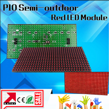 TEEHO 320*160mm P10 red led display panel advertise screen sign scrolling semi-outdoor led display module 32*16 pixel dot matrix