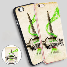 pakistan flag 1947 Soft TPU Silicone Phone Case Cover for iPhone 5 SE 5S 6 6S 7 Plus