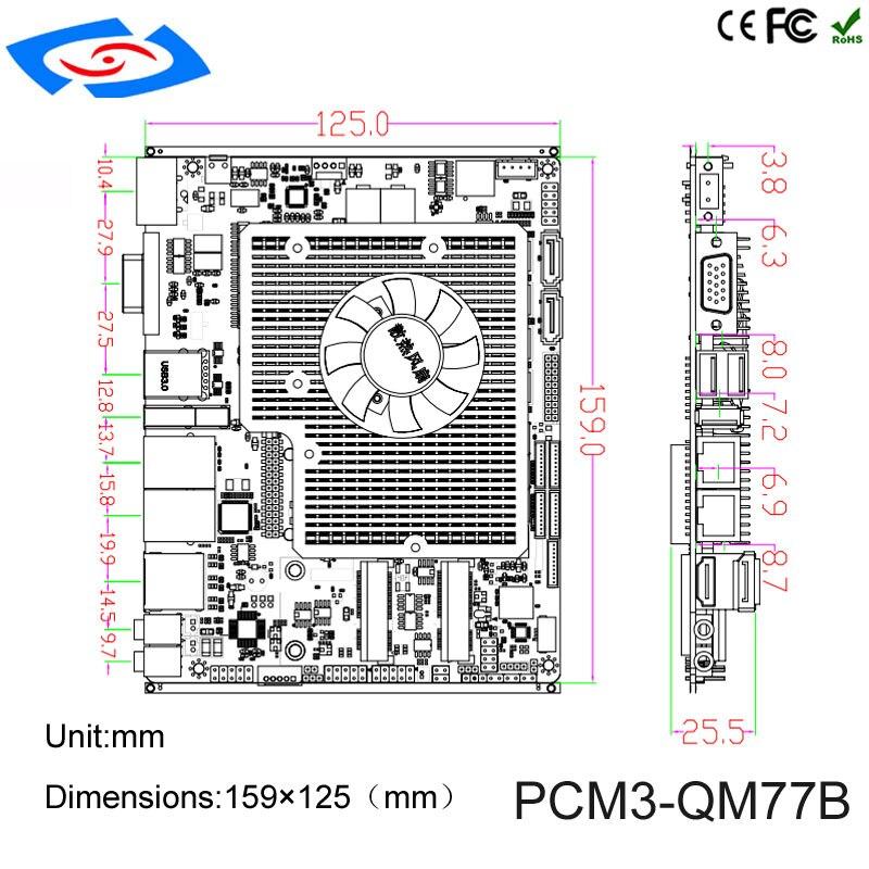 PCM3-QM77B-6