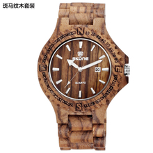 Skone Brand Male Wood Watch No Pollution Wooden Quartz Clock Simple Design Outdoor Sport Men's Wristwatch relogio masculino