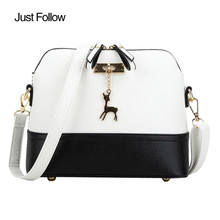 2017 New Deer Spliced women leather small shoulder bag Women shoulder bags women cross body bag messenger bag Just Follow