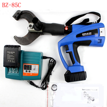 BZ-85C Type Battery powered hydraulic cable cutter for dia 85mm Cu/Al Cable and armoured cable
