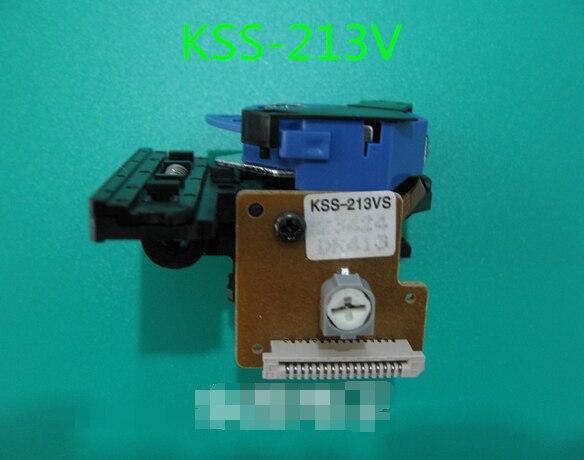 Laser head    KSS-213VS  <br>