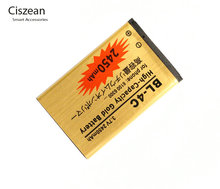 10pcs/lot 2450mAh BL-4C BL 4C BL4C Gold Replacement Battery For Nokia 6100 6300 6102 6103 6131 6125 6136S 6170 6260 6301 ect(China)