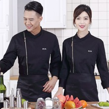 Men Women Chef Service Workwear Long Sleeve Chef Uniform Food Cooking Clothes Hotel Restaurant Kitchen Cook Uniforms(China)