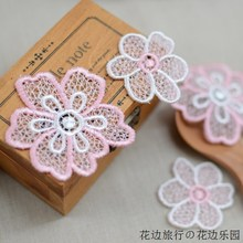 lace accessories DIY white lace flower stickers size 2