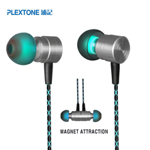 PLEXTONE X41M Magnetic Earphone Bass fone de ouvido Headsets with Mic for iPhone iPad Samsung Sony Huawei Xiaomi letv HTC MP3(China)