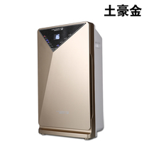 Germanly Technology Ionizer Air Purifier for Home Formaldehyde Haze Smoke Dust Removing Machine Anion Oxygen Bar of Office Home