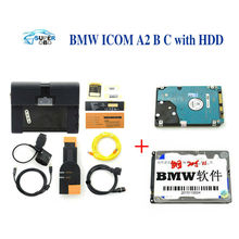 2017 Best For BMW ICOM NEXT A+B+C New Generation OF ICOM A2 with 2016.09 software good quality icom a2 +b+c DHL free shipping