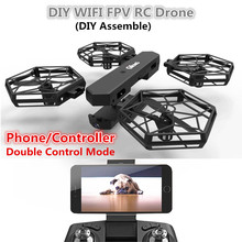 Hot creative RC drone toy T908W 2.4G Anti fall DIY assembly modularity WIFI FPV real time remote control helicopter quadcopter(China)