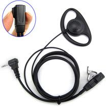 1 Pin Police Security Headset D Type Earpiece Earphone for Motorola Walkie Talkie CB Radio TLKR T5 T6 MD200 MC220R XTR446