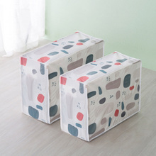 1pc Dustproof Moisture Proof Quilt Storage Bags Luggage Bags Home Storage Organiser Washable Wardrobe Clothes Storing Bag 2 Size(China)