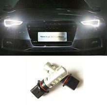 2 pieces 50W P13W  LED Bulbs DRL For 2008-12 Audi B8 model A4 or S4 with halogen headlight trims
