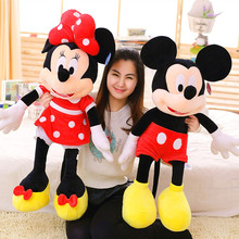 Genuine Mickey Minnie plush toys doll, tuba Mini Bu doll pillow, doll children birthday gifts, Christmas gifts12/17/22/26Inch