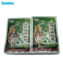 160Pcs Chinese Pain Relief Patch Far-infrared Release Relaxing Neck Foot Leg Back Hand Knee Massage Plasters White Tiger C208