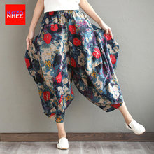 Plus Size Loose Women pants casual wide leg pants with high waist Harlan Linen Ladies Trousers Large Size