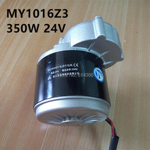 350w 24v gear motor, motor electric tricycle brush DC motor gear brushed motor Electric bike, My1016z3(China)