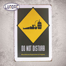 Do not disturb alcohol METAL WALL DECALS TIN SIGN PLAQUES FREE LOCAL POST J51
