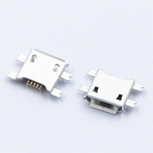 10pcs 5pin Female Micro USB Connector SMD 4 Fixed feet Widely used in tablet phones and PDA(China)