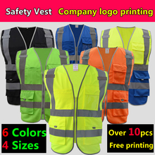 SFvest hi vis yellow vest blue safety vest reflective polyester knitted reflective vest company logo printing free shipping