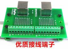 Dual Channel two RJ45 Breakout PCB Board Ethernet LAN interface to Terminal port adapter switch terminals Din Rail Mounting