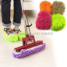 Home Convenient Cleaning Mop Slipper Polyester Solid Dust Cleaner House Bathroom Floor Shoes Cover Cleaning Lazy Mops(China)