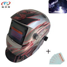 Fast Ship Solder Welding Mask Electric Mascara Dimming Filter LCD Material PP Red Flower Pattern Protect Helmet TRQ-HD15-2200DE(China)
