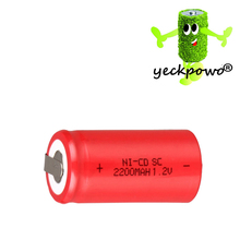 10 pcs sub c battery SC battery rechargeable battery replacement 1.2 v with tab 2200 mah