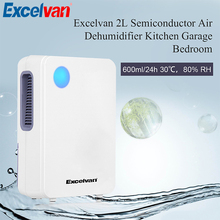 Excelvan EF8886 Dehumidifier Portable Ultra-low Noise Environment-friendly Air Dryer(China)