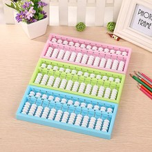13 Rods Abacus Soroban Beads Column Kid School Learning Aid Tool Math Business Chinese Traditional abacus Educational toys