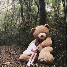 160cm The American Giant Bear Skin Animal High Quality kids Toys Birthday Gift Valentine's Day Gifts for Girls and Children(China)