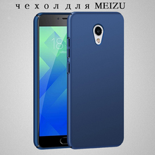 Full Hard Case Meizu M5S M3S M3 mini M5 Note E2 MX6 Pro 6 Plus Plastic Matte Cases U10 U20 M3E PC Highly Quality Back Cover