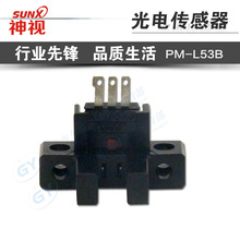 Manufacturers selling new security * / micro - correlation photoelectric switch PM - L53 a clearance sale