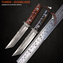 TUREN-Godblade 60 HRC Handmade Damascus hunting straight knife yellow sandal/ebony handle with vegetable tanned leather sheath(China)