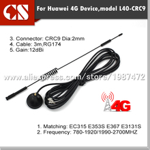 780-1920/1990-2700MHZ lte crc9 3g 4g modem external antenna lte 4G antenna crc9 connector 4g array mimo antenna(China)