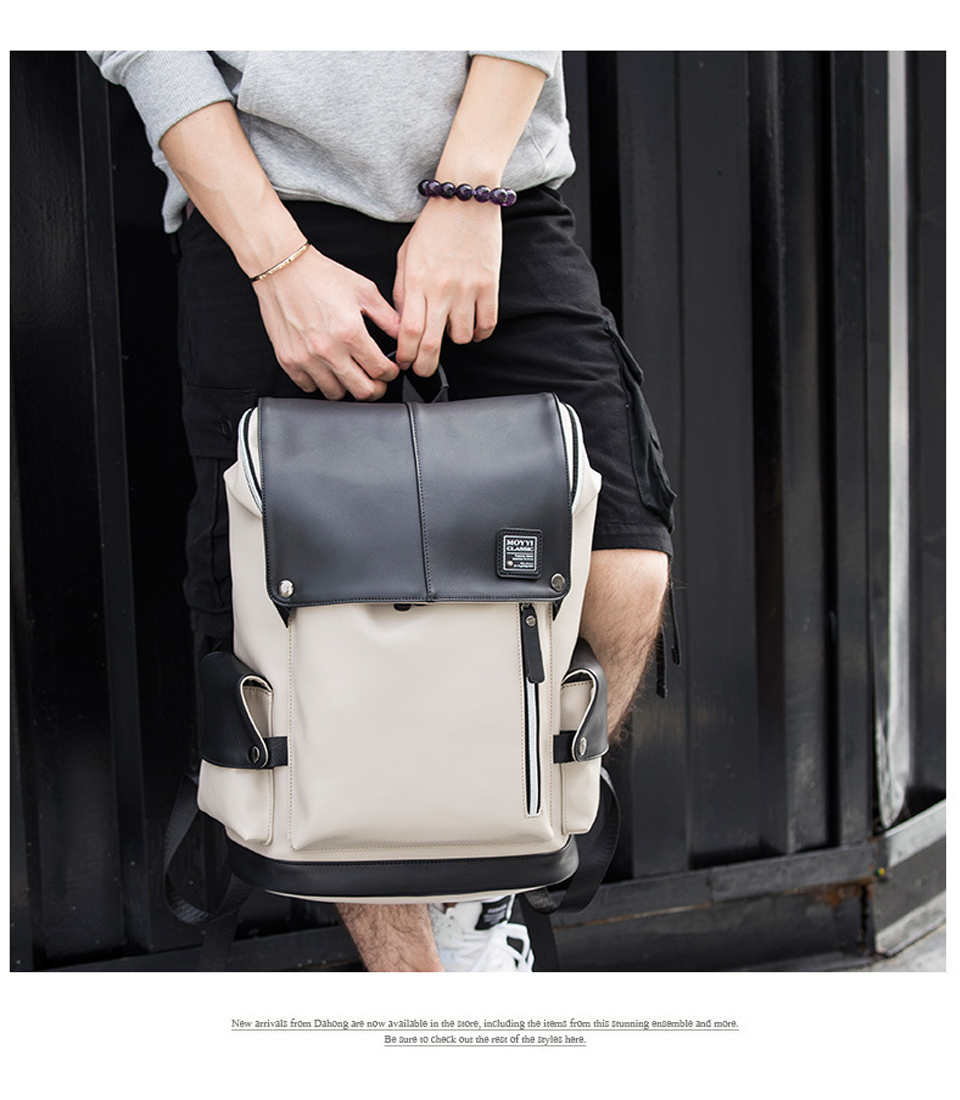 Men Backpack PU Leather Backpacks Male Laptop 17 Inch 15.6 Backpacking Women Female Bags Student Waterproof USB Charging Bagpack (17)