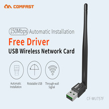 Free driver usb wireless network card COMFAST CF-WU757F 150Mbps Mini wifi adapter with antenna wi-fi with WPS one key encryption
