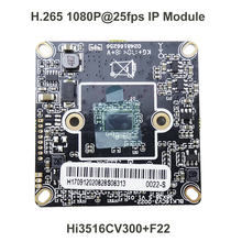 HOKVS H.265 2MP IP Camera Board Module Hi3516CV300 + F22 Onvif CCTV Accessory Part for Video Security Surveillance Network Cam(China)