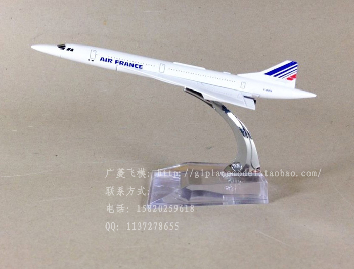 Free Shipping The Air France F-BVFB Concorde 16cm Metal Airplane Models Baby Birthday Gift Christmas Gift Plane Models Kids Toy(China (Mainland))