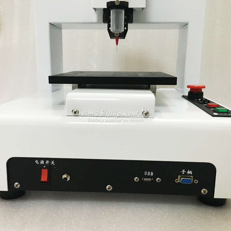 LY 221 dispenser (6)