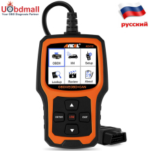 Ancel AD410 OBDII Car Diagnostic Tool OBD 2 Automotive Scanner in Russian Auto Code Reader Universal Better than ELM327 AD310