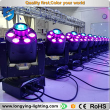 Free Shipping 30W+6pcs*8W 4IN1 Led Moving Head Wash Beam Light DMX 512 RGBW Stage Lights