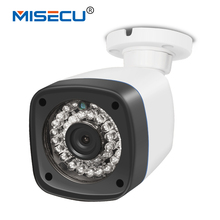 MISECU 1MP/1.3MP/2MP Onvif FULL HD 720P/960P/1080P ABS IP Camera Waterproof 36pc IR Cut Night Vision Camera P2P Smart Phone View
