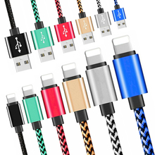 Metal Nylon Braided 3M Fast Charging 8 Pin USB Data Transfer Charge Cable For iPhone 5 6 7 Plus 5S 6S Mobile Phone Charger Cable
