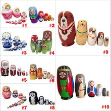 New Style Baby Toy Nesting Dolls Wooden Matryoshka Set Russian Dolls Hand Painted Home Decoration Birthday Gifts Happybuy YH-17