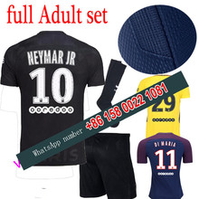 2017 2018 psg set jersey 17 18 Home Away football camisetas Thai AAA shirt survetement football Soccer jersey(China)