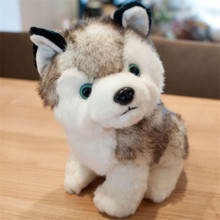 Stuffed Animal Husky Dog Dolls Plush Animal Toys Good Friend Partner for Kids Lovely Dolls Birthday Party Doll Gifts 18*12cm(China)