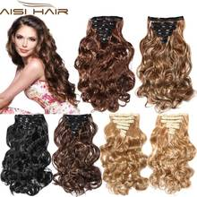 "False Hair Extension 16 Clips Clip in Hair Extensions Synthetic Hair Apply Hairpiece 20"" Long Wavy Curly Hairpieces"